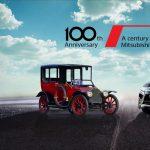 Mitsubishi celebra sus 100 años